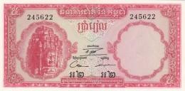 CAMBOGIA 5 RIELS (2) -UNC - Cambodia