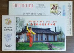 Korean Drum Dance,China 2002 Yanbian Korean Autonomous Prefecture Philately Association Advertising Pre-stamped Card - Dance