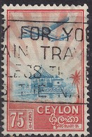 Ceylon 1950 KGV1 75ct Octagon Library Temple SG 417 ( H1435 ) - Sri Lanka (Ceylon) (1948-...)