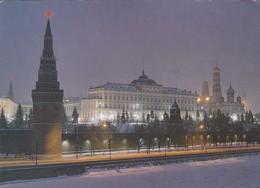 THE MOSCOW KREMLIN. CIRCA 1989 VOYAGE EGYPT STAMP- BLEUP - Rusland