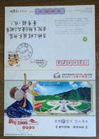 Korean Drum Dance,antu Mt.Changbaishan Culture Park,China 2009 Yanbian Korean Autonomous Prefecture Labour Union PSL - Dance