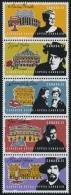 Canada (Scott No.2182a - Opera) [**] Bande / Strip - 1952-.... Règne D'Elizabeth II
