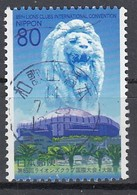 JAPAN 2002 - MiNr: 3372  Used - 1989-... Kaiser Akihito (Heisei Era)