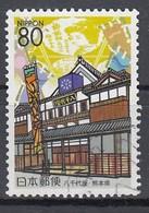 JAPAN 2002 - MiNr: 3374  Used - 1989-... Kaiser Akihito (Heisei Era)