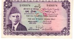 Pakistan R4 10 Rupees 1972  Au - Pakistan