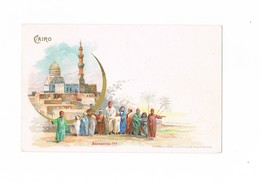 Postcard - Cartolina - Egitto - Il Cairo - Non Viaggiata - Unsent - Prodotta A Napoli - Richter E C° - Cairo