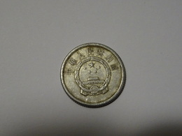 CHINE  1964 - Petite Monnaie 1 - Chine