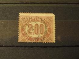 ITALIE SERVICE 1875  2 LIRE - Servizi