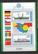 1981 MNH Bulgaria, Postfris - Blocks & Sheetlets