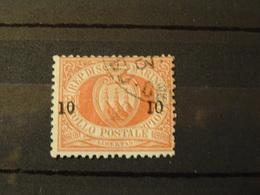 Saint-Marin 1892 Surchargée 10c - Saint-Marin