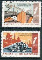Y85 DPRK (NORTH KOREA) 1972 1119-1120 Metallurgical Industry - Corée Du Nord