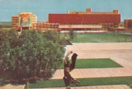 COLEGIO DE MEDICINA, UNIVERCIDAD DE MEXICO. CIRCA 1956 CIRCULEE TO ARGENTINE - BLEUP - Mexico
