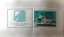 Poland  1990 World Kayaking Championships, Pozman S/S - 1944-.... Republic