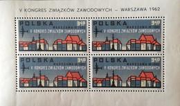Poland  1962  5th. Trade Union Cong. ,Warsaw Sheet Of Four - 1944-.... Republic