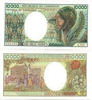 Cameroon - 10000 Francs 1981 - 1990 AUNC Serie A.003 Pick 23(3) Ukr-OP - Cameroon
