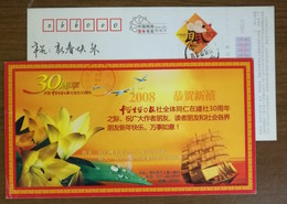 Maritime Navigation Era Masts Sailing Ship,China 2008 Middle School Student Learning Newspaper Advert Pre-stamped Card - Maritime