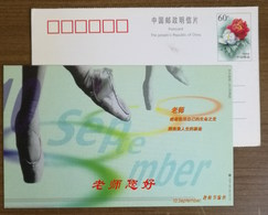 Ballet Dancer,China 1999 Pingxiang Post Teachers' Day Greeting Advertising Pre-stamped Card - Dance