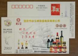 Gold Medals In San Francisco Panama-Pacific Int'l Exposition,sailing Ship,Edible Vinegar,CN 03 Huyumei Brewed Food PSC - Vins & Alcools