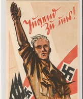 Propaganda Postcard  Third Reich HJ - Deutschland