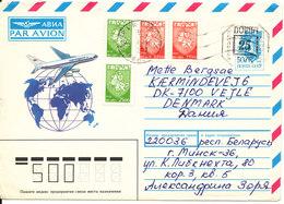 Belarus Uprated Postal Stationery Air Mail Cover Sent To Denmark 5-10-1993 - Belarus