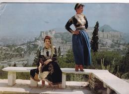 DES JEUNES FILLES GRECQUES EN COSTUMES NATIONALES. CIRCULE 1971 TO ARGENTINE, AUTRES MARQUES- BLEUP - Griekenland