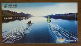 Windsurfing,Wind Surfing,canoe Kayak,China 2006 Huhehaote Post Business Correspondence Advertising Pre-stamped Card - Kano