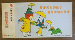 Bird Bear Rabbit Snail,help Each Other,China 2003 Sanming General Trade Union Warm Project Advert Pre-stamped Card - Stamps