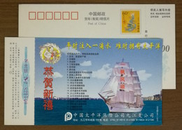 Maritime Navigation Era Masts Sailing Ship,China 2000 PICC Insurance Company Jiujiang Branch Pre-stamped Card - Maritime