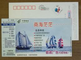 Sailing Ship,sailing Yacht,Sailboat Racing,China 2005 Qianshan County Post Advertisement Advertising Pre-stamped Card - Marittimi
