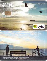 CYPRUS - Limassol Seafront(0217CY, No Notch), Tirage %50000, 03/17, Sample(no CN) - Cyprus