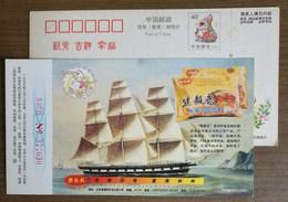 Maritime Navigation Era Sailing Gun Ship,,China 1999 Yantai Xiongyiwu Instant Noodles Advertising Pre-stamped Card - Maritime
