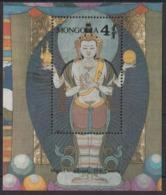 1990 Mongolia Budda Buddha Block MNH** Ye70 - Mongolia