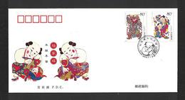 China FDC 2005.02.01 Mi:CN3613, 3615 - 2000-09