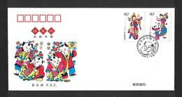 China FDC 2005.02.01 Mi:CN3614, 3616 - 2000-09