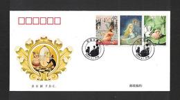 China FDC 2005.06.01 Mi:CN3635-3637 - 2000-09