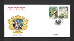 China FDC 2005.06.01 Mi:CN3638-3639 - 2000-09