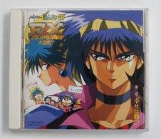 CD : NG Naito Ramune&40 ( KICA-106 1992 ) - Soundtracks, Film Music