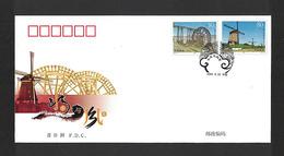 China FDC 2005.09.22 Mi:CN3672-3673 - 2000-09