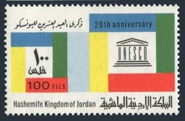 Jordan 542,MNH.Michel 668. UNESCO,20th Ann.1967. - Jordan