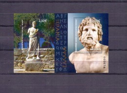 GREECE STAMPS 2007 HELLAS-SPAIN JOINT ISSUE  MINI SHEET  -28/6/07-MNH - Neufs