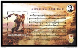 North Korea 2006 Mih. 5131 (Bl.656) For The Sake Of One And Only Motherland. Hero Ri Su Bok. Music MNH ** - Corea Del Nord