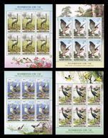 North Korea 2009 Mih. 5425/28 Fauna. Birds Of The Central Zoo (4 M/S) MNH ** - Korea (Nord-)