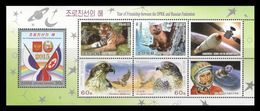 North Korea 2015 Mih. 6222 Friendship With Russia. Fauna. Space (booklet Sheet) (joint Issue North Korea-Russia) MNH ** - Korea, North