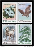 North Korea 2017 Mih. 6395B/98B Definitive Issue. Flora And Fauna. Nationals Flower, Bird, Dog And Tree (imperf) MNH ** - Korea, North