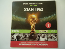 FIFA WORLD CUP FOOTBALL DVDs CHILE 1962 IN ENGLISH - Sports