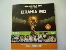FIFA WORLD CUP FOOTBALL DVDs SPAIN 1982 IN ENGLISH - Sports