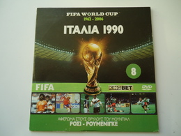 FIFA WORLD CUP FOOTBALL DVDs ITALY 1990 IN ENGLISH - Sports
