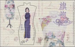 China Hong Kong 2017 Qipao Stamps SS In Silk MNH - Nuevos