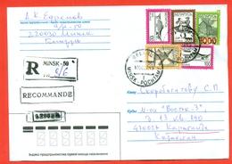 Belarus 2002. Water And Windmills.Registered Envelope Passed Mail. - Belarus