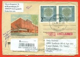 Kazakhstan 1994.Coat Of Arms Of Kazakhstan .Registered Envelope Passed Mail. - Kazakhstan